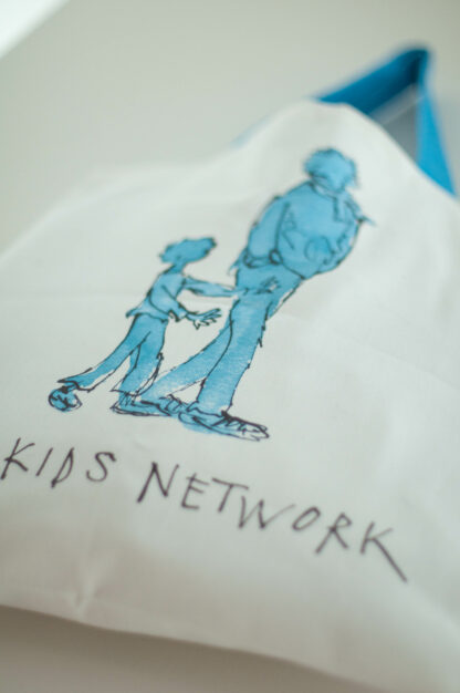 The Kids Network Tote Bags Designed By Sir Quentin Blake